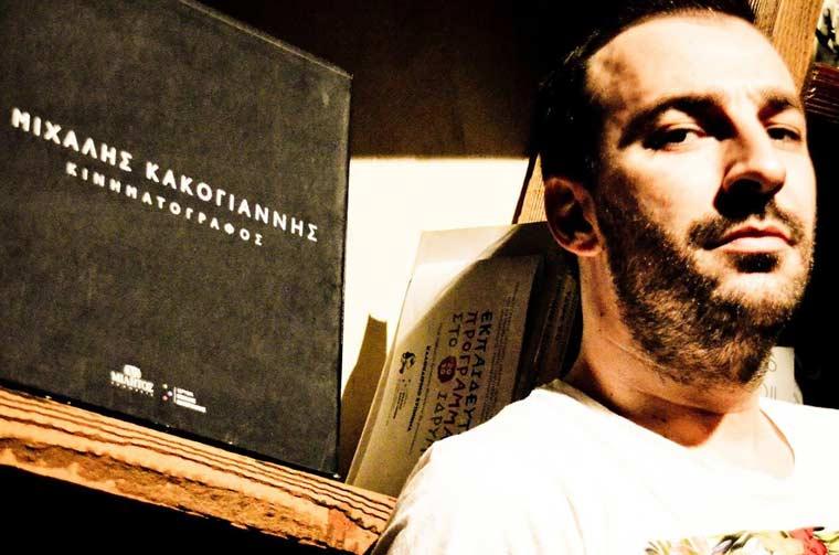 Γιώργος Χατζηπαύλου, «Μονόλογος» στην ομάδα «Ονειρόκυκλοι»