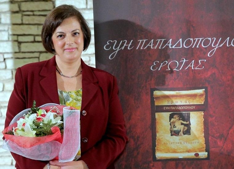 O Μίλτος Γήτας συνομιλεί με την ποιήτρια Εύη Παπαδοπούλου