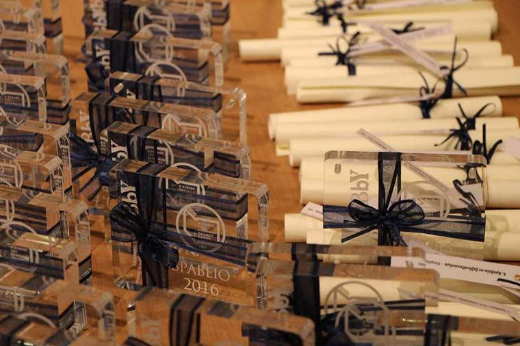 Ετήσια βραβεία 2016 του Κύκλου Ελληνικού Παιδικού Βιβλίου, Ελληνικού Τμήματος της ΙΒΒΥ