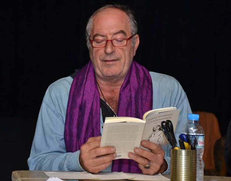 Ο Θωμάς Κοροβίνης στις Εκδηλώσεις Λόγου και Τέχνης στη Κατερίνη