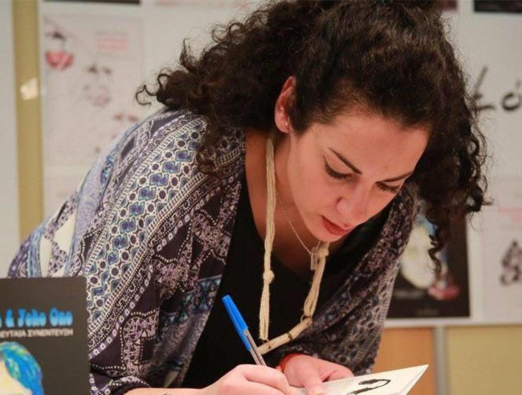 Η συγγραφέας Κέλλυ Κουναλάκη, μιλάει στο Διονύση Λεϊμονή