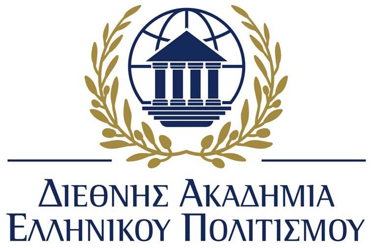 Διεθνής Ακαδημία του Ελληνικού Πολιτισμού