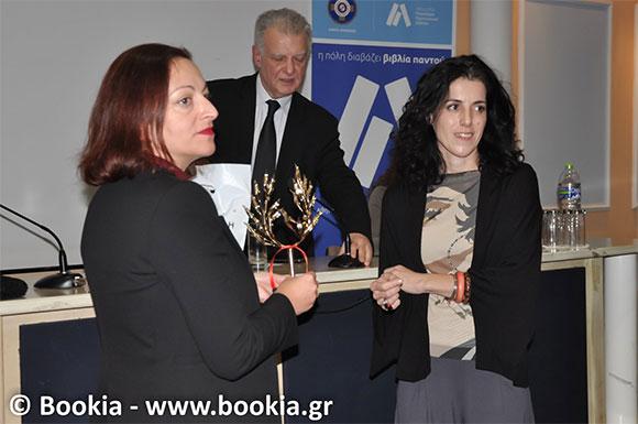 Εταιρεία Συγγραφέων - Βραβεία 2018