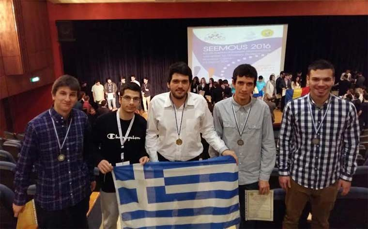 Δύο χρυσά και δύο Αργυρά μετάλλια στο διεθνή διαγωνισμό μαθηματικών SEEMOUS 2016
