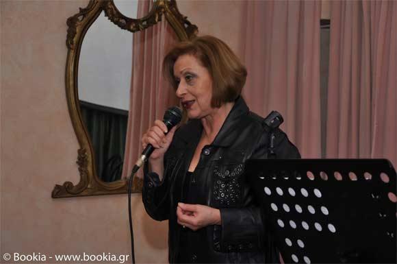 Ελένη Τζαγκαράκη, Αναστασία Βούλγαρη, Το φως λιγόστεψε στην άκρη της πόλης, εκδόσεις Εύμαρος