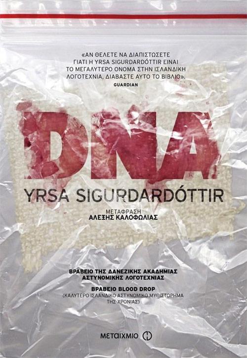 DNA, Yrsa Sigurdardottir
