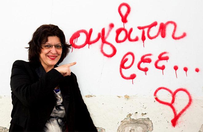 Έλενα Χουσνή, η φωνή του Bookia από τη Σάμο